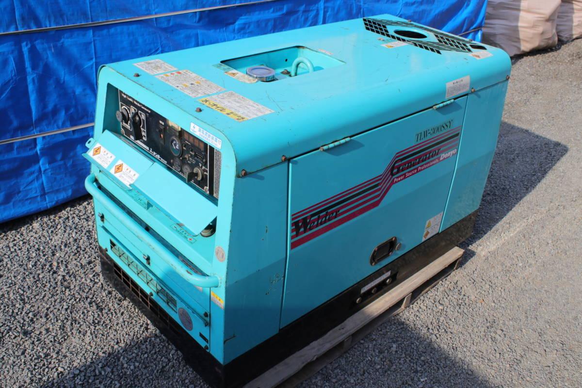 デンヨー DENYO TLW 300 SSY 防音型 溶接機 発電機 ディーゼルエンジン 三相 中古品
