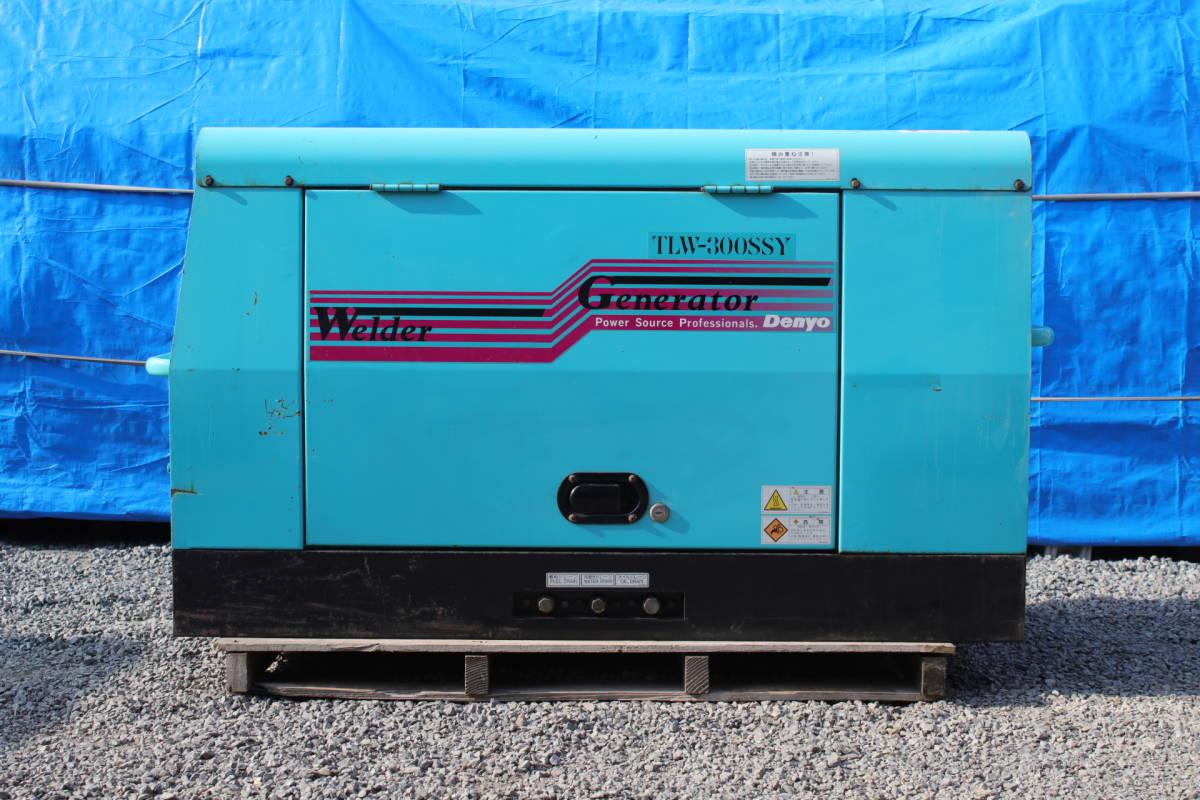 デンヨー DENYO TLW 300 SSY 防音型 溶接機 発電機 ディーゼルエンジン 三相 中古品_画像2