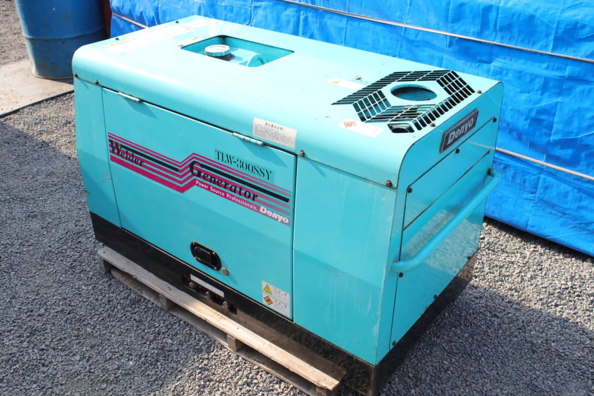 デンヨー DENYO TLW 300 SSY 防音型 溶接機 発電機 ディーゼルエンジン 三相 中古品_画像3