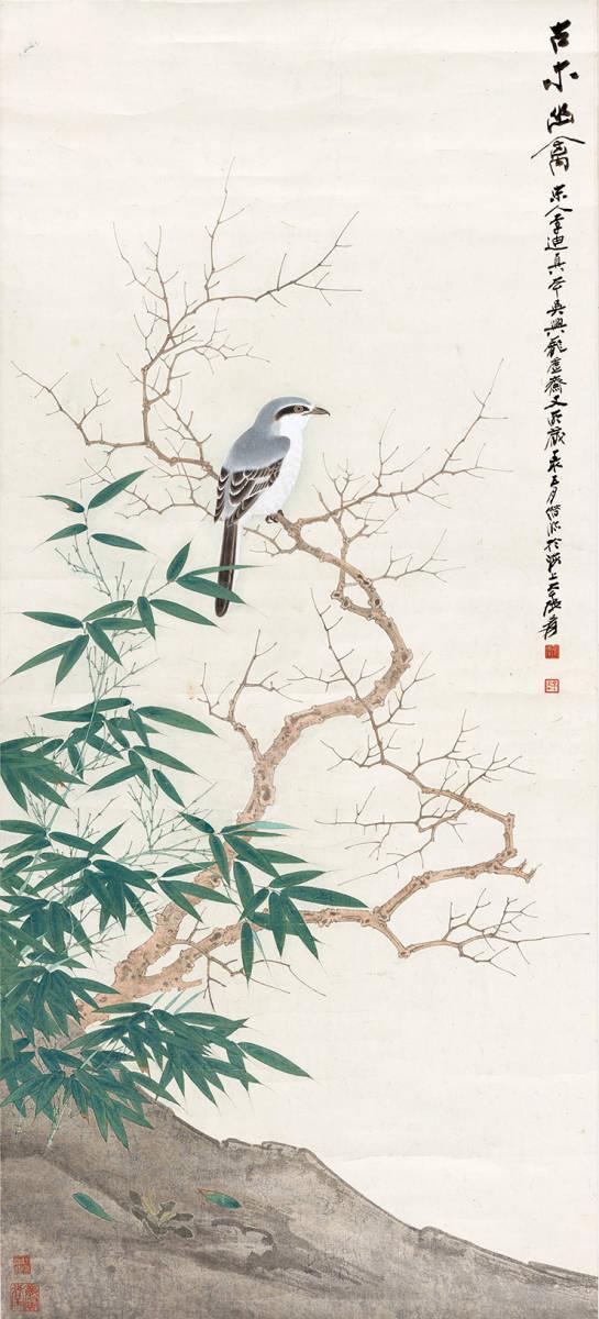 張大千【鳥】中国書画家 美術品 中国美術 掛軸 掛け軸 希少品 サイズ: 60cm x 132cm