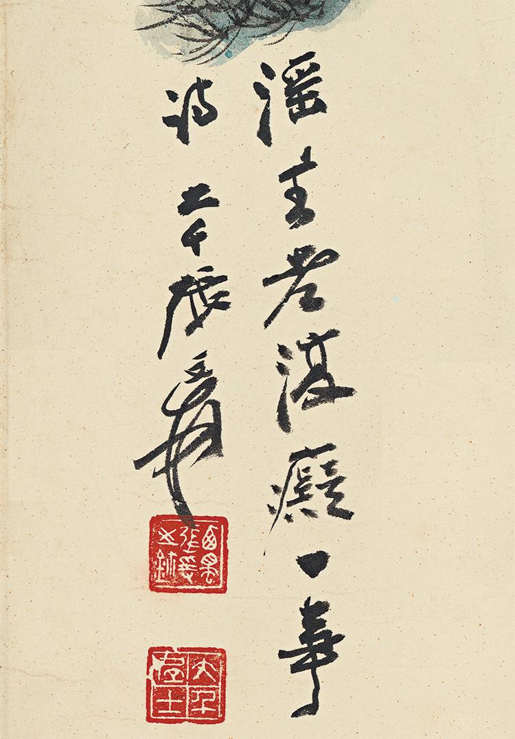 張大千【松下習者】中国美術 中国書画家 美術品 掛軸 掛け軸 希少品 サイズ: 98cm x 188cm_画像4