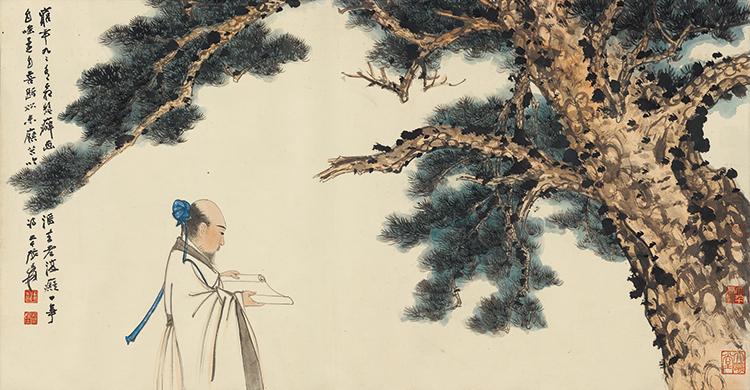 張大千【松下習者】中国美術 中国書画家 美術品 掛軸 掛け軸 希少品 サイズ: 98cm x 188cm