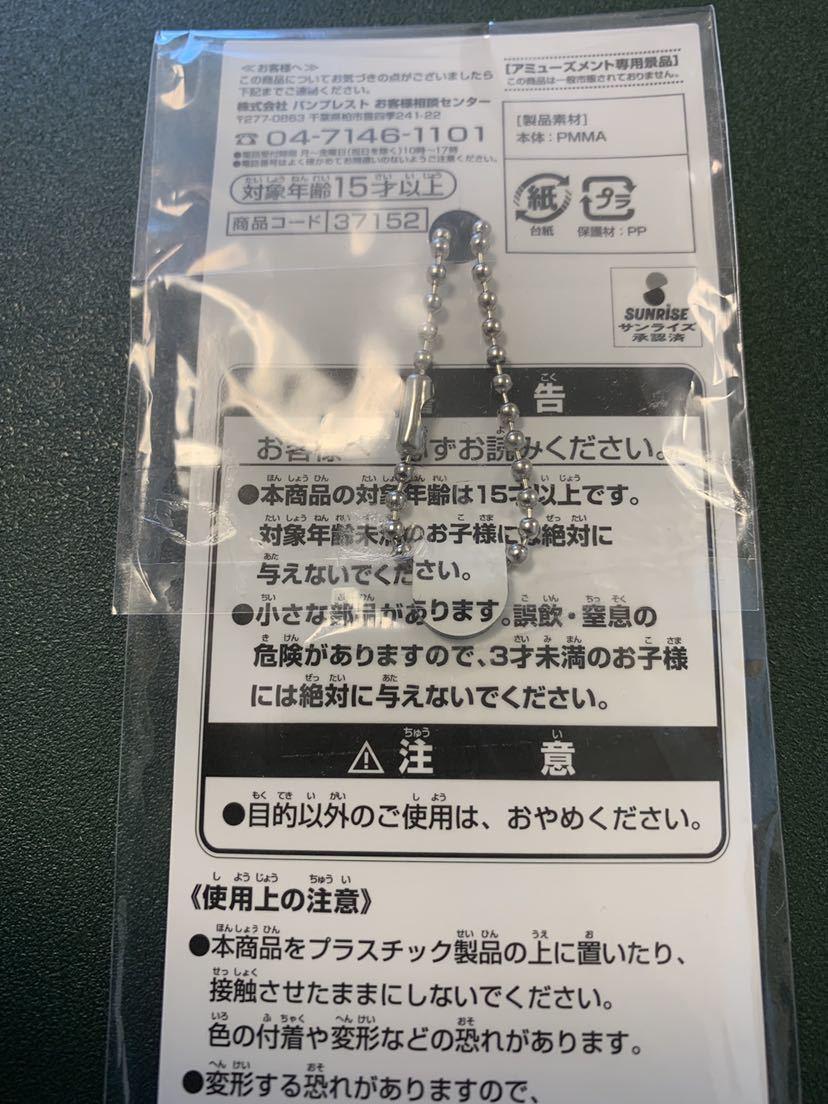 銀魂 土方十四郎 ジャンプフェスタ限定 ビッグアクリルプレートキーホルダー 未使用品 外装やや難あり_画像6