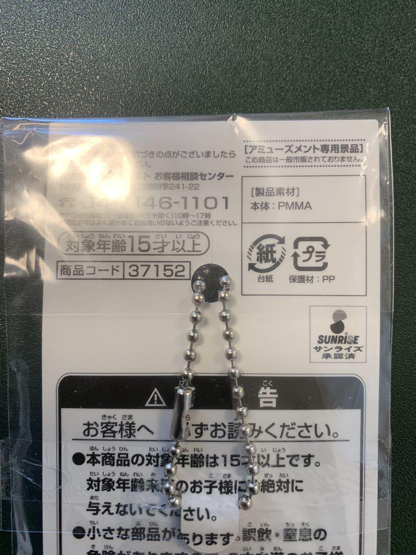 銀魂 土方十四郎 ジャンプフェスタ限定 ビッグアクリルプレートキーホルダー 未使用品 外装やや難あり_画像8