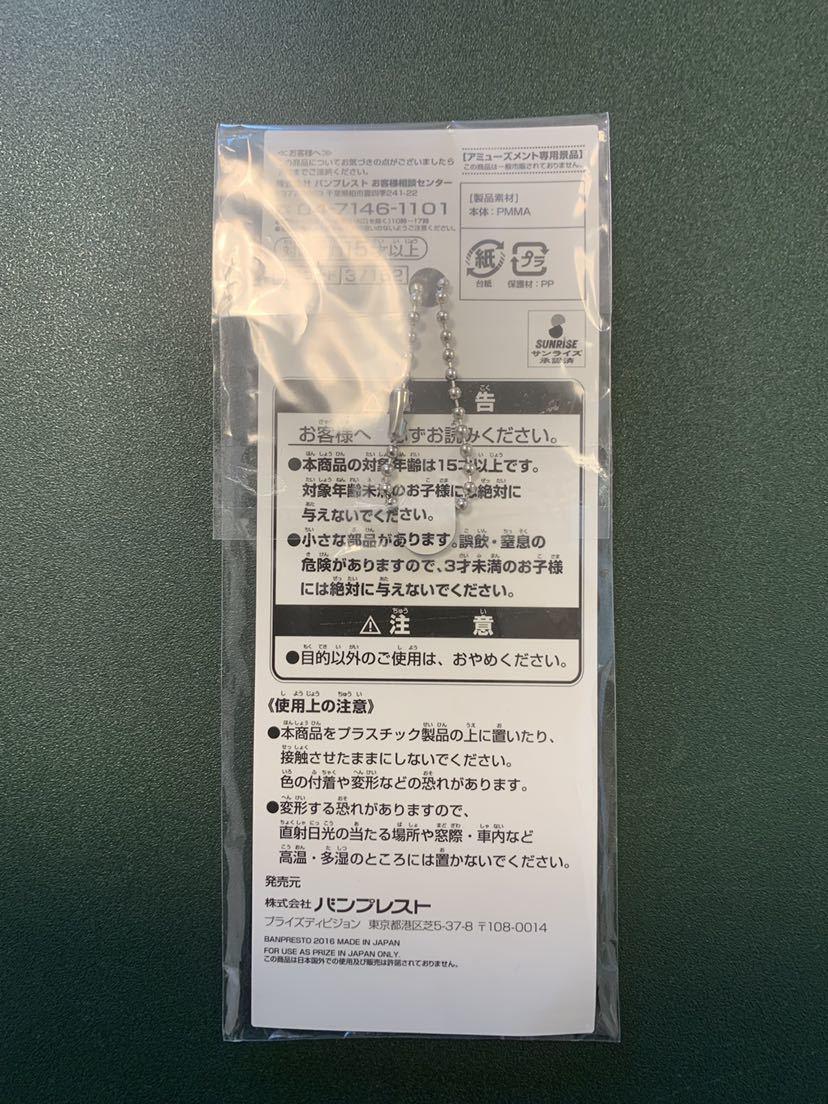 銀魂 土方十四郎 ジャンプフェスタ限定 ビッグアクリルプレートキーホルダー 未使用品 外装やや難あり_画像7