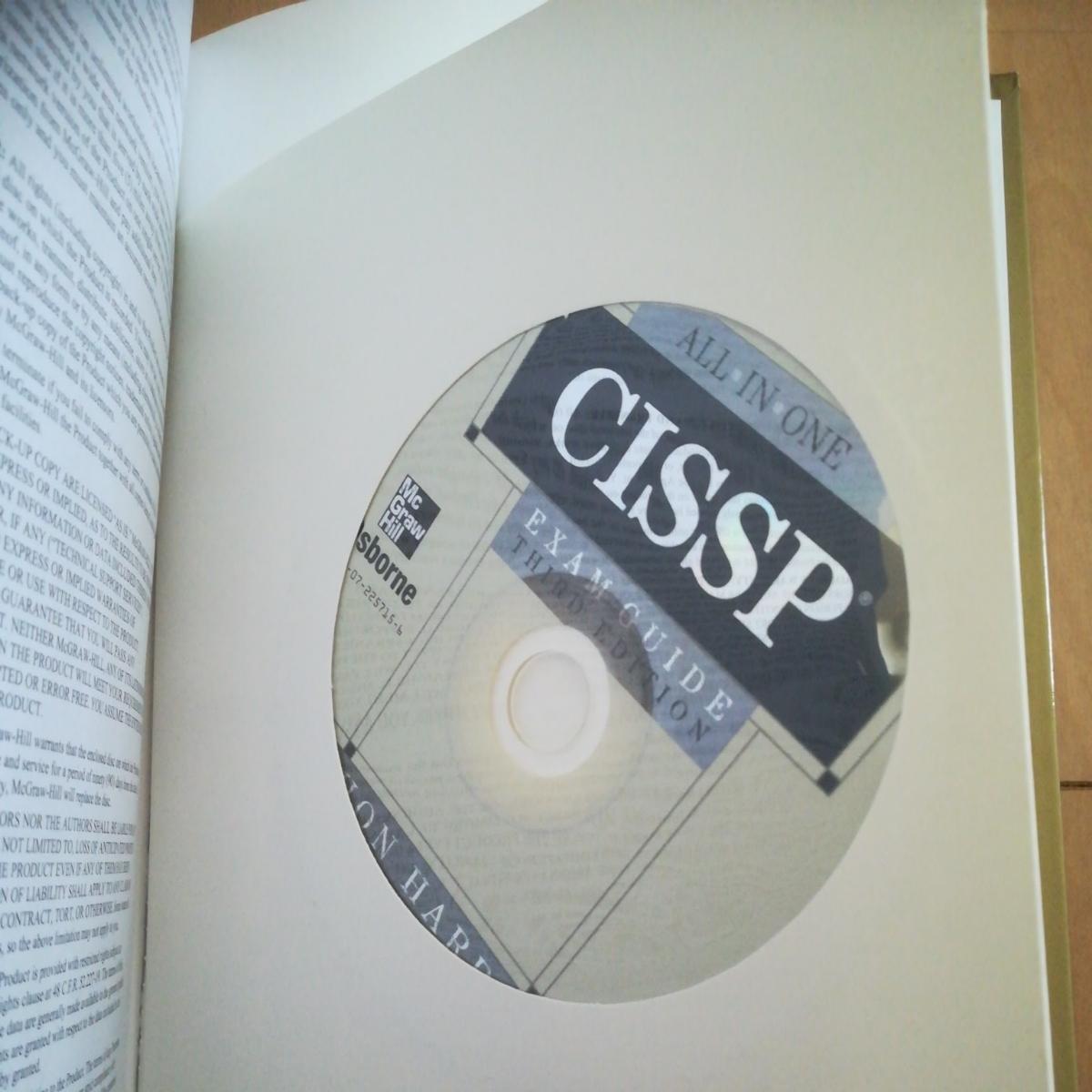 送料無料 CISSP THIRD EDITION ALL IN ONE EXAM GUIDE _画像4