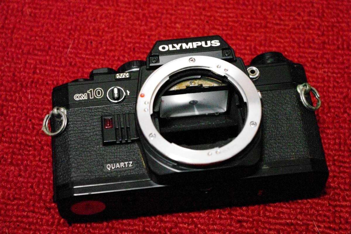 OLYMPUS オリンパス OM10 ブラック MF一眼レフ フィルムカメラ ■ik1_画像1