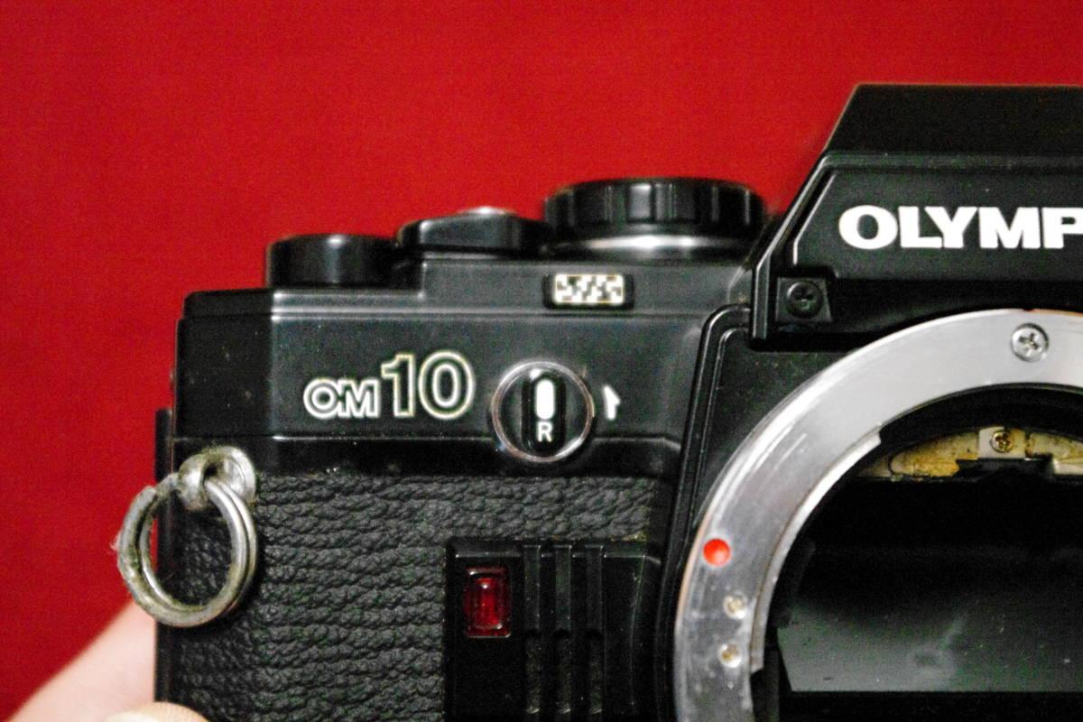 OLYMPUS オリンパス OM10 ブラック MF一眼レフ フィルムカメラ ■ik1_画像3