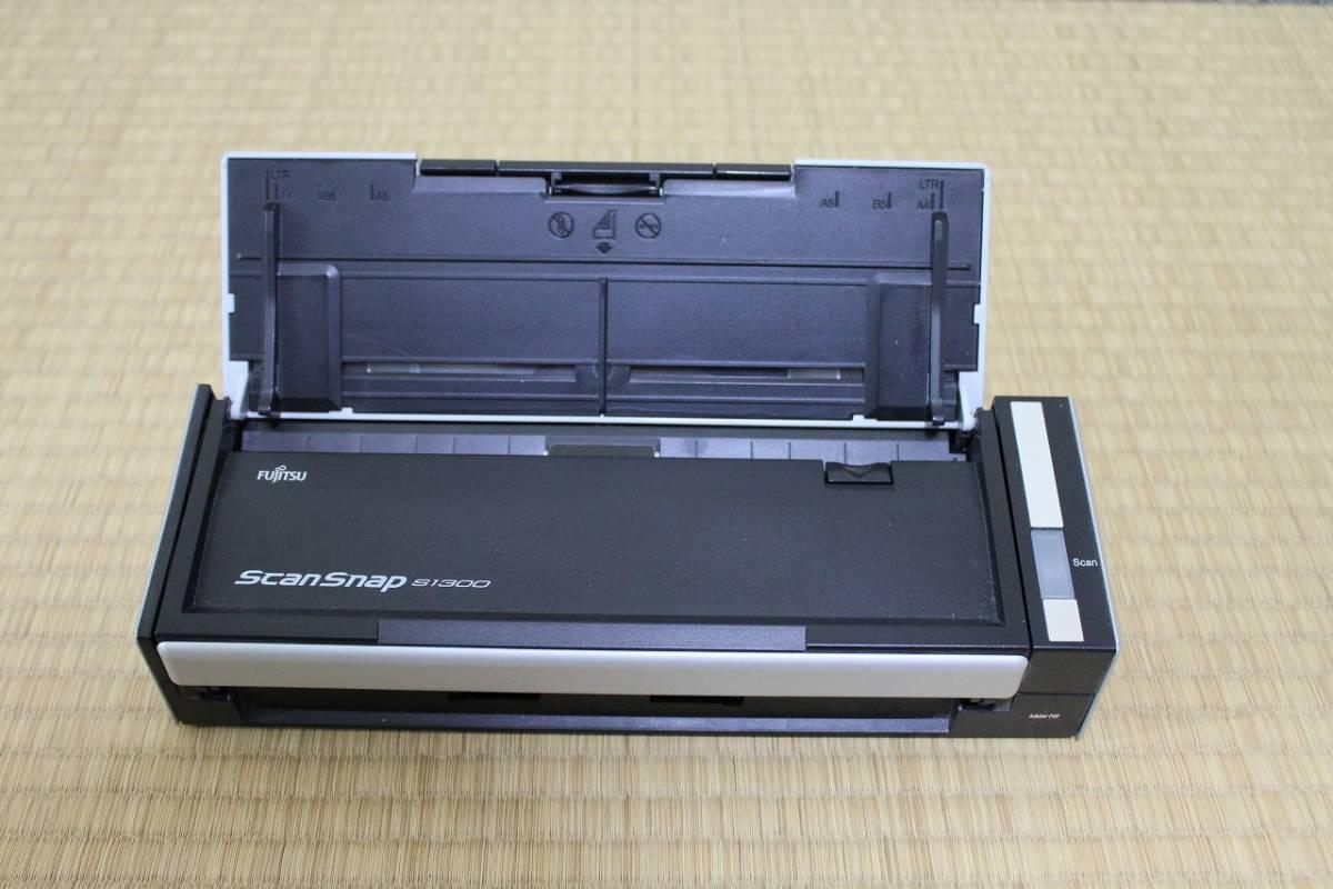 富士通 FUJITSU ScanSnap S1300 スキャンスナップ 動作確認_画像2