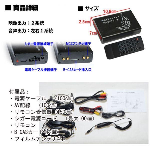シガー電源簡単接続