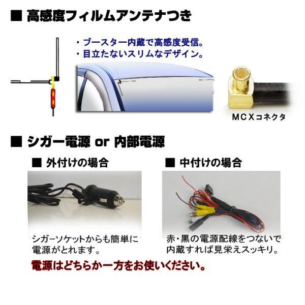 電源2系統、AV配線付属