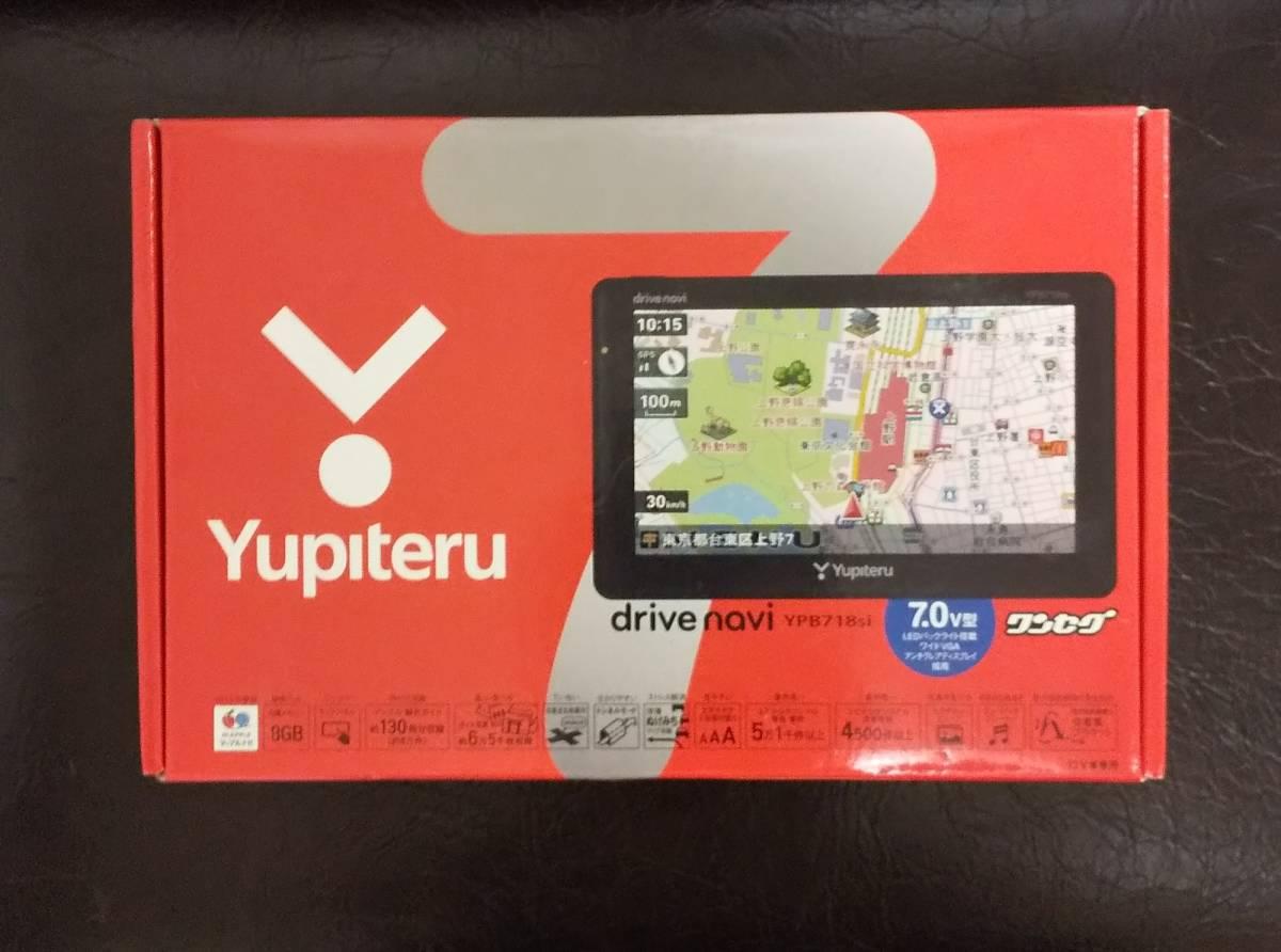 【新品】ユピテル 7.0v型 ワンセグ内蔵 ポータブルカーナビ YPB718si