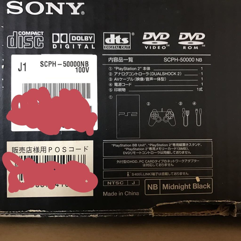 SONY PlayStation2 SCPH-50000NB 100V 本体 通電OK_画像6