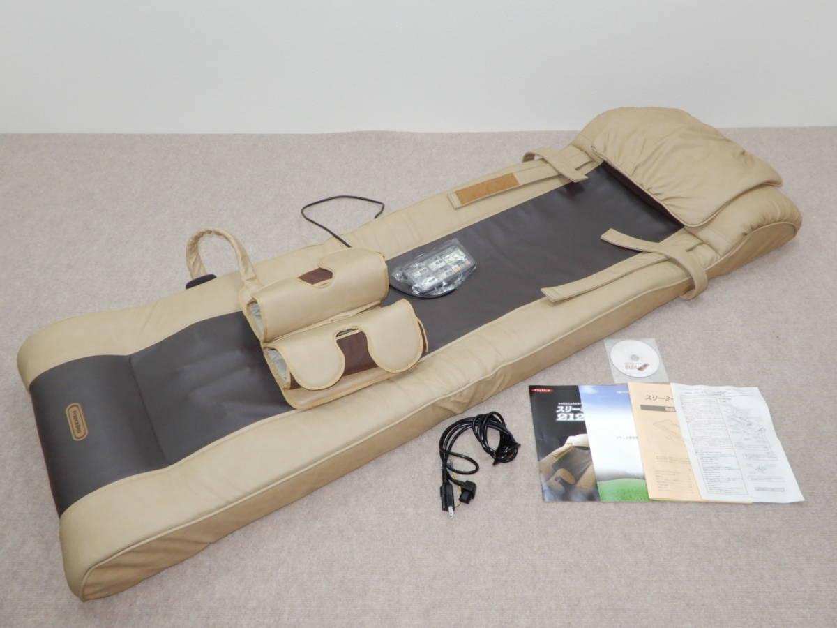 美品 フランス総合医療 フランスベッド スリーミー2122 折りたたみ式全身治療ベッド Fran