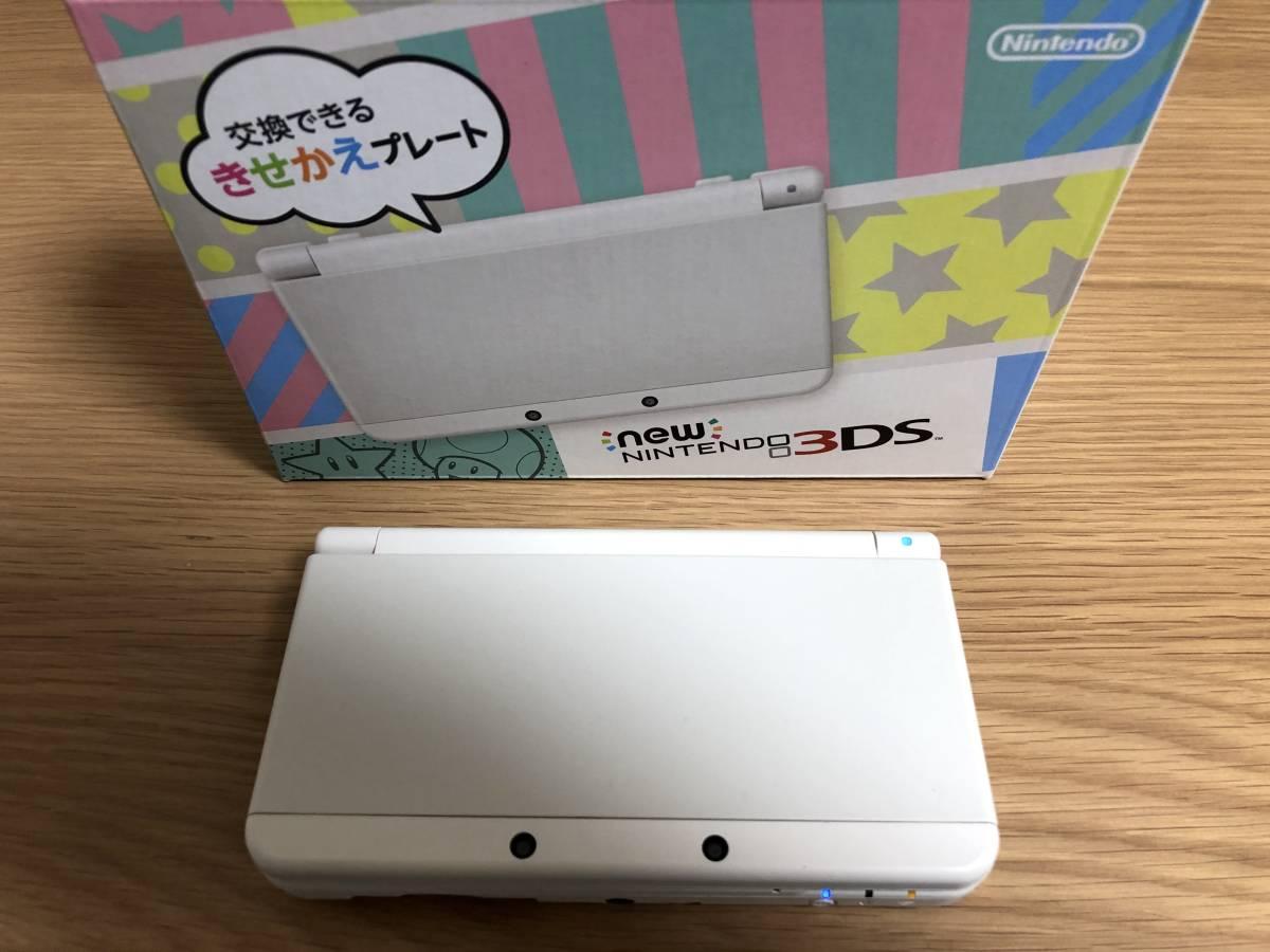 【新品同様】Newニンテンドー3DS ホワイト 元箱・付属品完備(ARカード未使用)