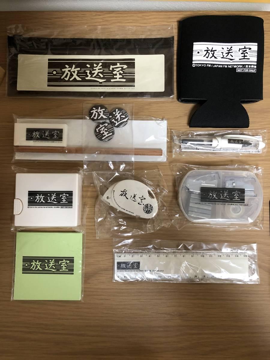 【新品同様】放送室 CD-ROM 全12巻セット 松本人志 高須光聖(購入特典グッズ全種付!)_画像2