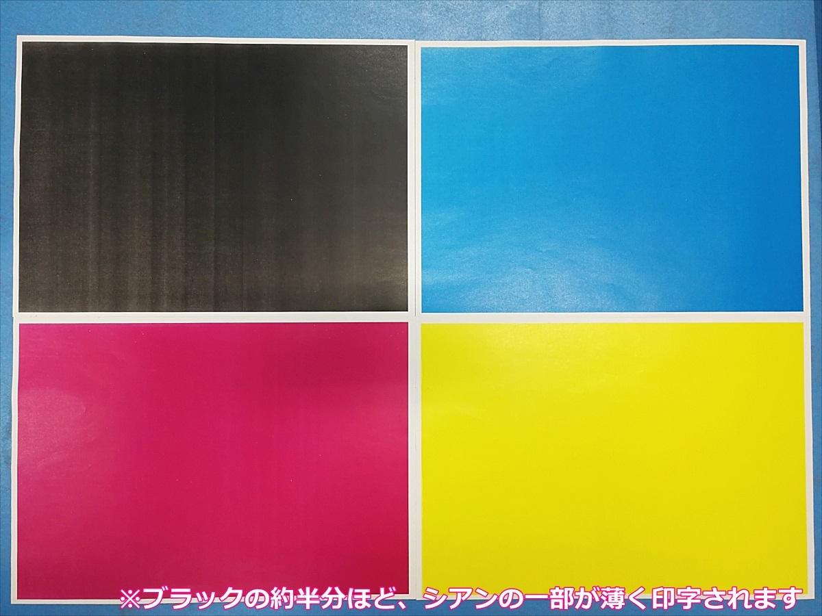 【カウンター:37,245枚】リコー/RICOH A3対応カラー複合機 MP C2503 SPF【ちょっと訳あり品】_画像7