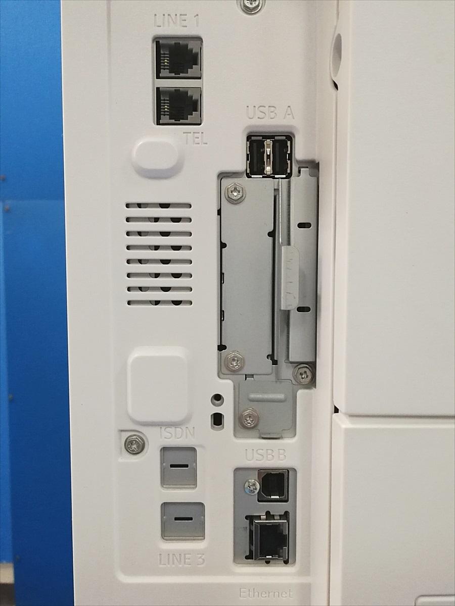 【カウンター:37,245枚】リコー/RICOH A3対応カラー複合機 MP C2503 SPF【ちょっと訳あり品】_画像6