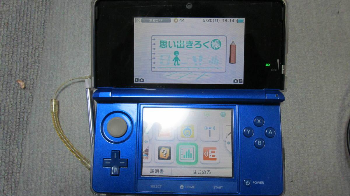 任天堂3DS本体 中古