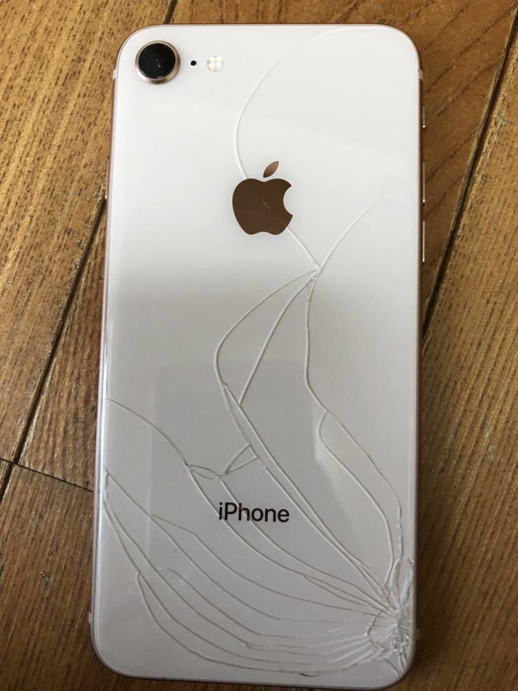 iPhone 8 256GB_画像2