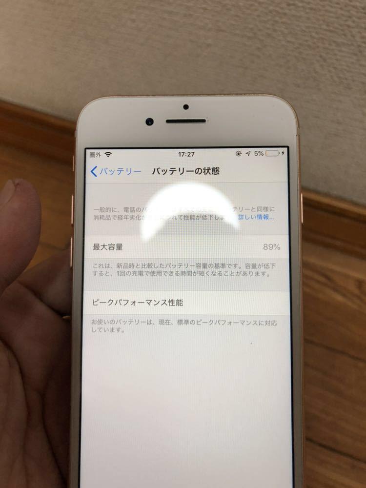iPhone 8 256GB_画像4