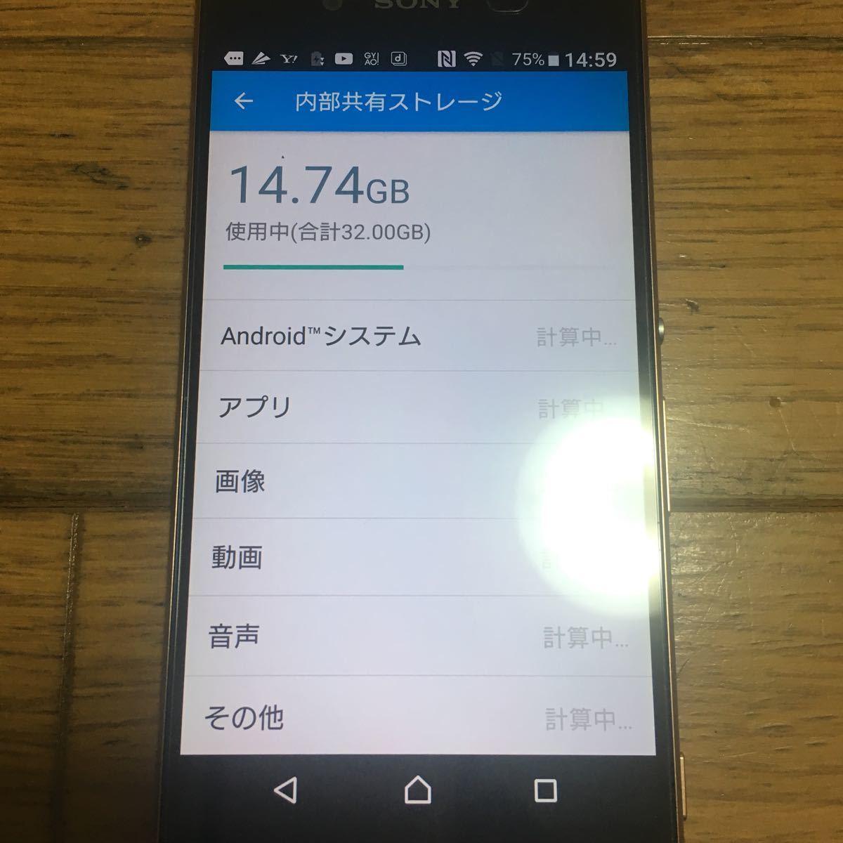 SONY エクスペディアZ4 SO-03G ドコモ アンドロイド7、0 バッテリー新品 SD128G オマケです(^O^)_画像5