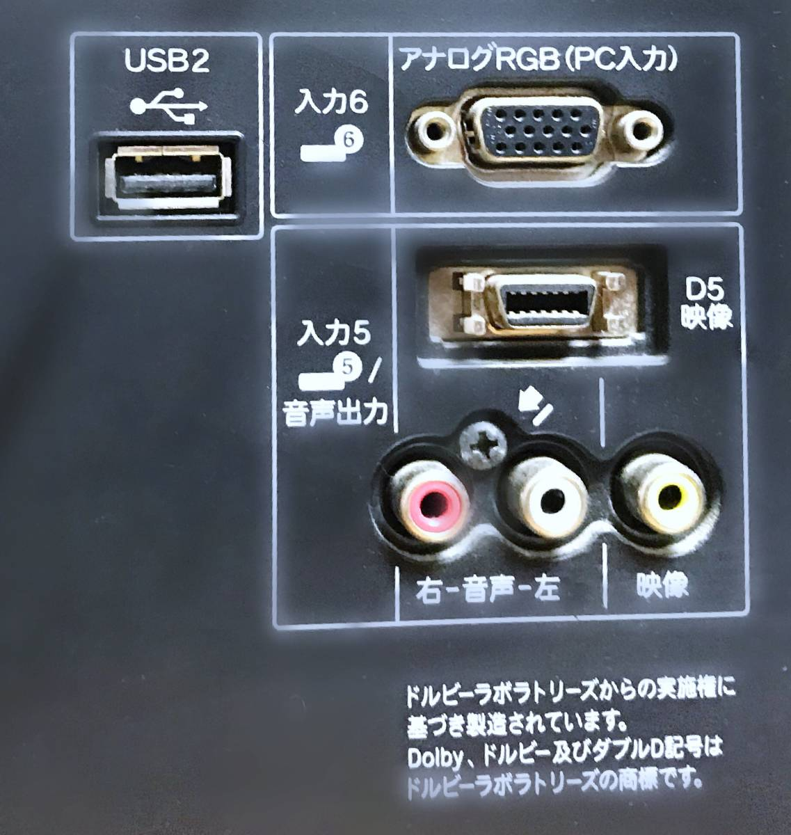 【LC-46G7☆画面分割/3D☆超美品】SHARP☆LED 3D AQUOS☆デジタル フルハイビジョン液晶T.V☆22型☆外付けHDD☆完動品!_画像9