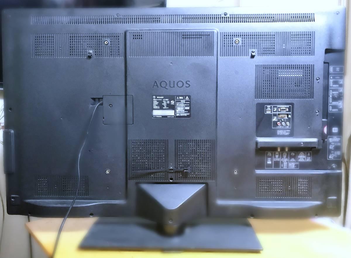 【LC-46G7☆画面分割/3D☆超美品】SHARP☆LED 3D AQUOS☆デジタル フルハイビジョン液晶T.V☆22型☆外付けHDD☆完動品!_画像3