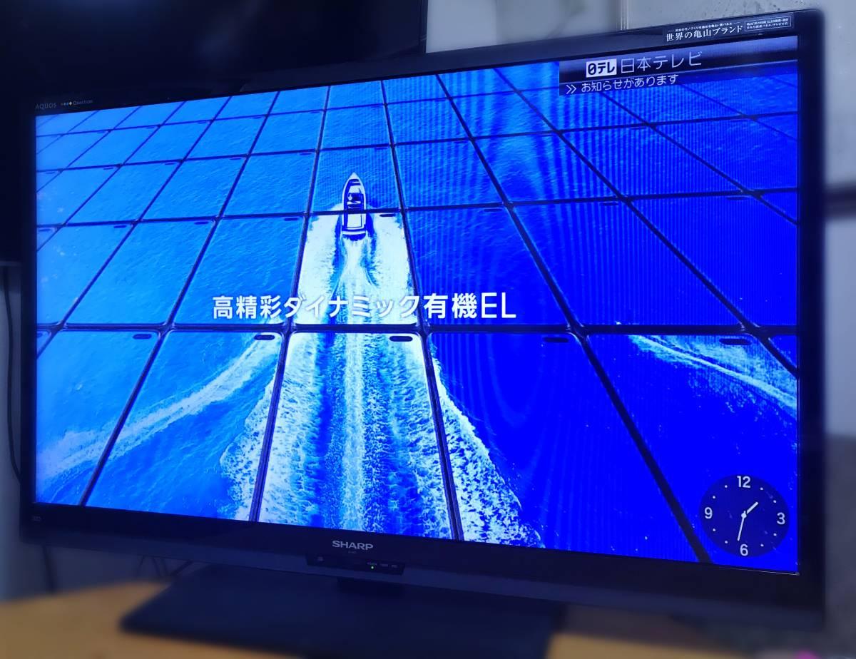 【LC-46G7☆画面分割/3D☆超美品】SHARP☆LED 3D AQUOS☆デジタル フルハイビジョン液晶T.V☆22型☆外付けHDD☆完動品!_画像4