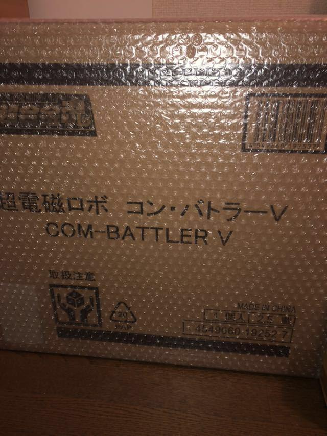 DX 超合金魂 コンバトラーV 新品 送料無料 他出品 同梱可 _画像2