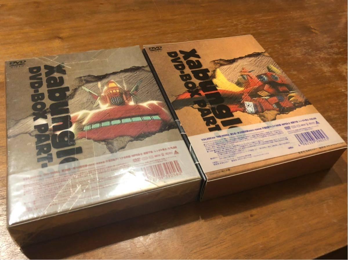 【Part2のみ未開封】戦闘メカザブングル DVD-BOX PART 1.2 セット_画像3