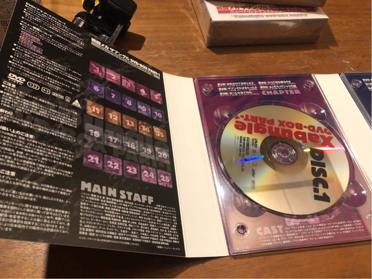 【Part2のみ未開封】戦闘メカザブングル DVD-BOX PART 1.2 セット_画像4
