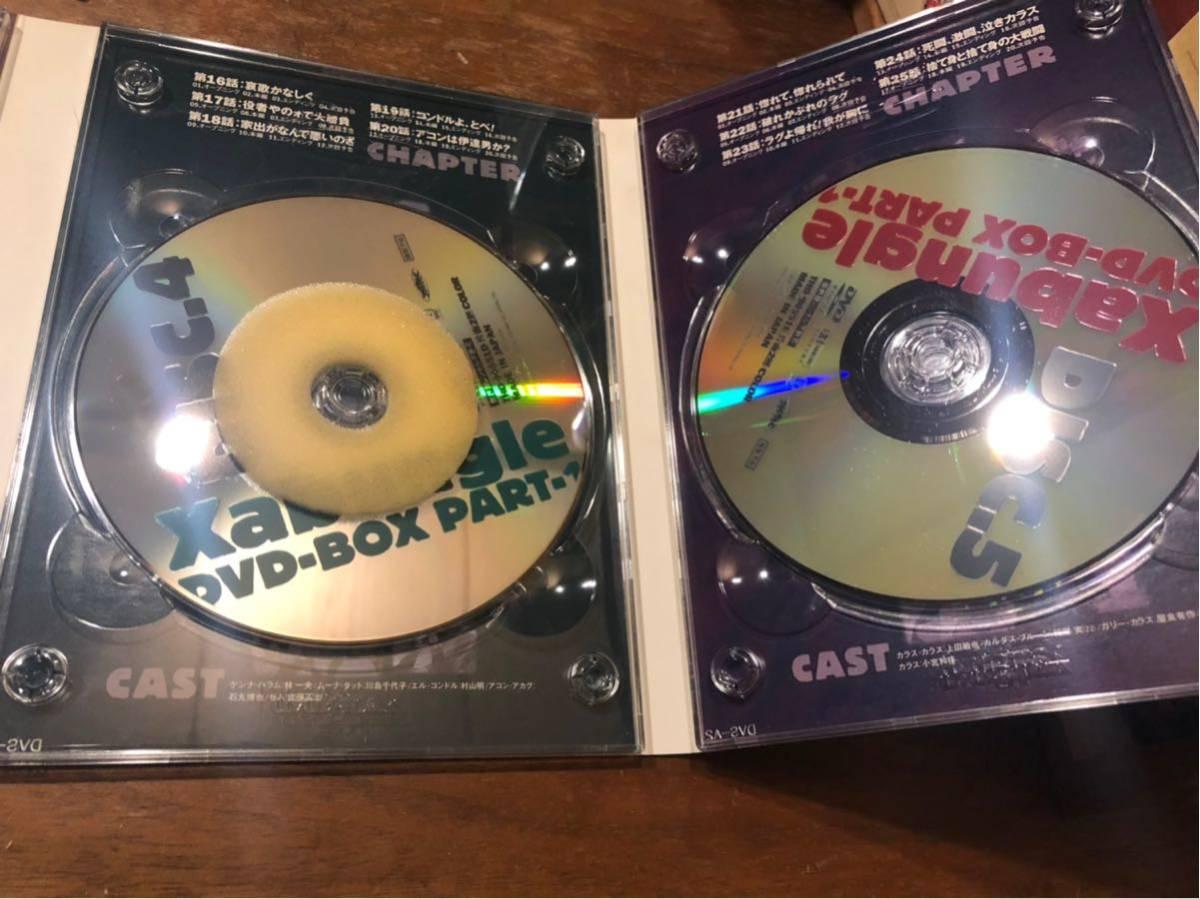 【Part2のみ未開封】戦闘メカザブングル DVD-BOX PART 1.2 セット_画像6