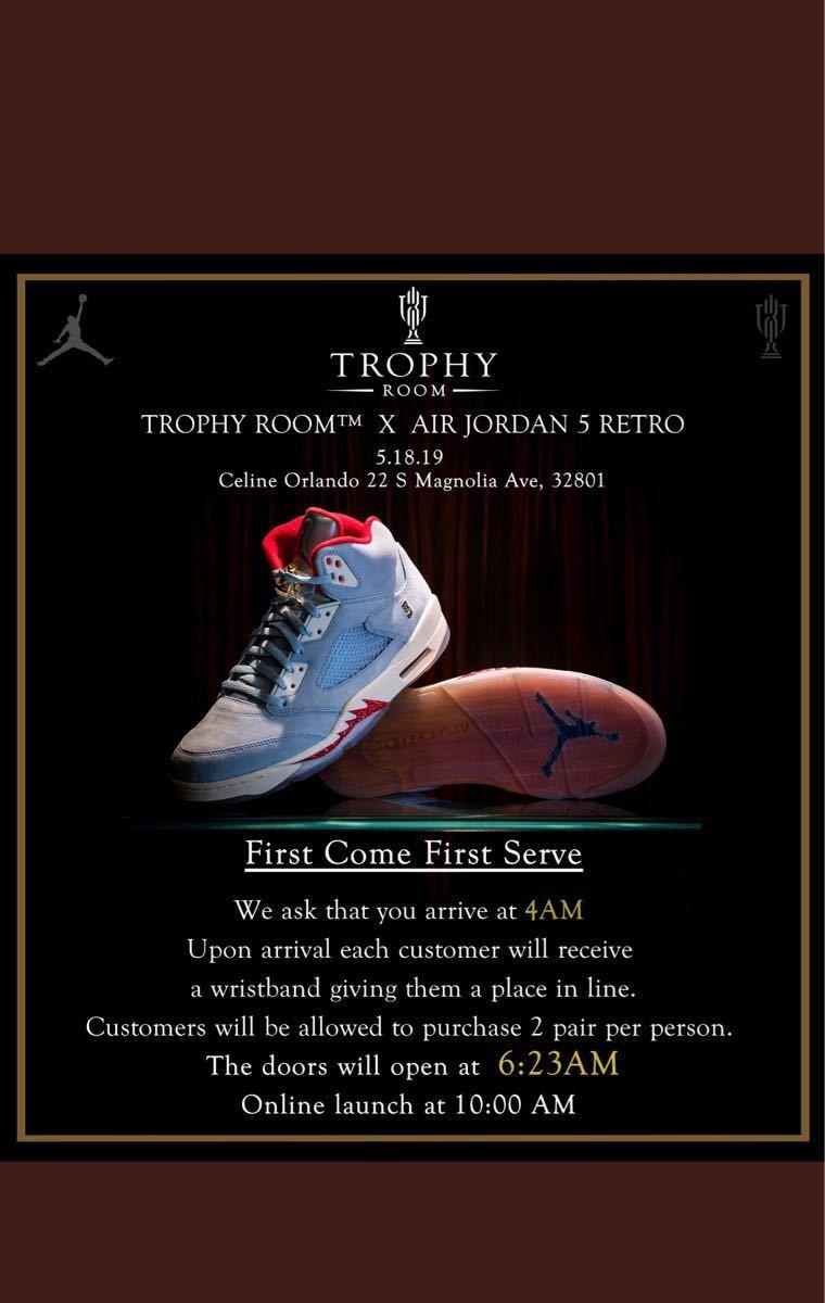 【超希少・26cm 】世界7000足限定 TROPHY ROOM × Air Jordan 5 Retro (ICE BLUE) トロフィールーム エアージョーダン 5 アイスブルー