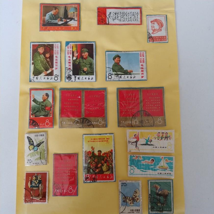 中国切手 毛沢東 毛主席 中国人民郵政 使用済み 消印あり