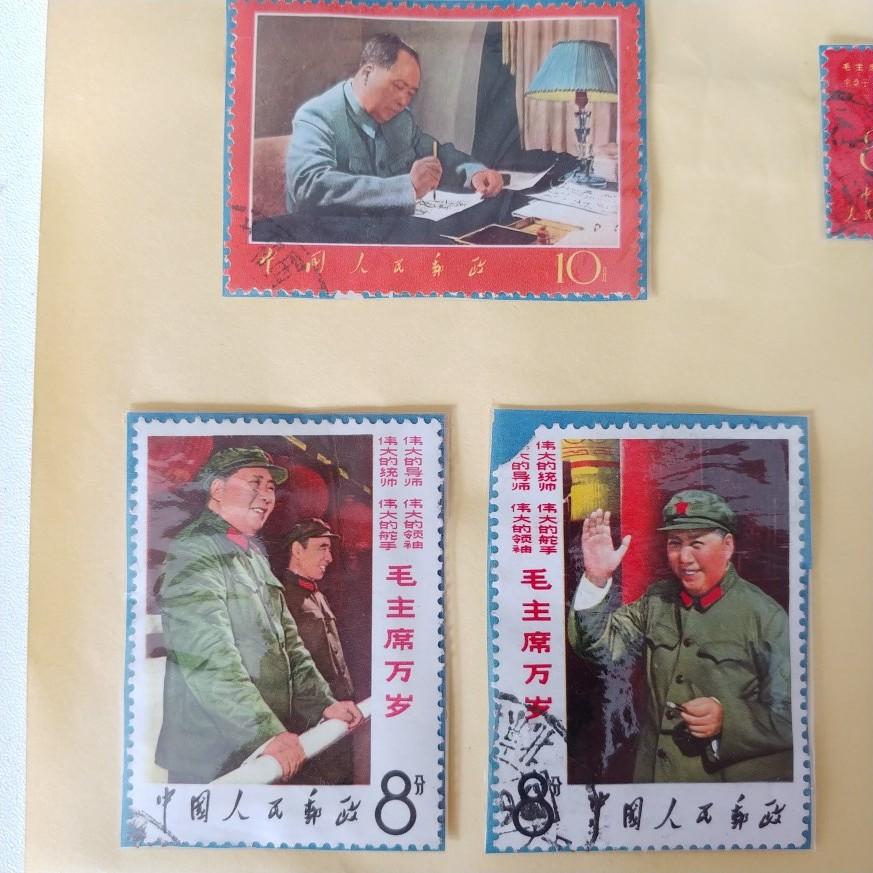 中国切手 毛沢東 毛主席 中国人民郵政 使用済み 消印あり_画像2