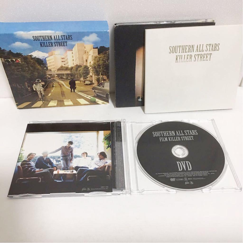 中古CD+DVD★サザンオールスターズ / KILLER STREET★キラーストリート 送料188円_画像4