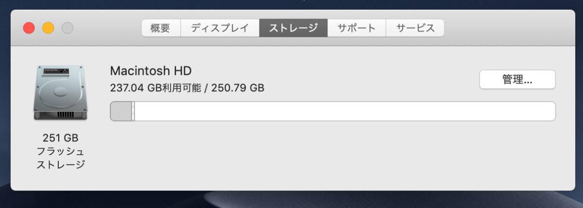 【動作確認済 】Apple純正 256GB 高速SSD ドライブ 2013-2014年 Macbook Pro Retina A1502 / A1398 / Air A1465 / A1466 用 _画像4