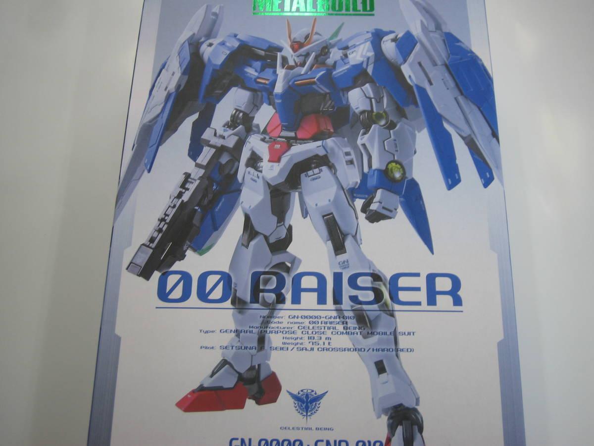 METAL BUILD 機動戦士ガンダム00 ダブルオーライザー 開封品