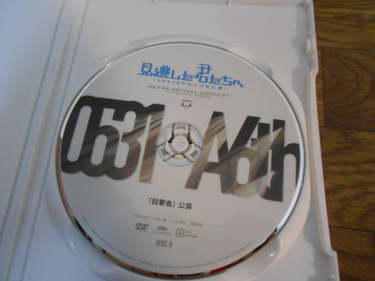 [DVD] 見逃した君たちへ チームA 6th Stage「目撃者」公演 AKB48_画像1