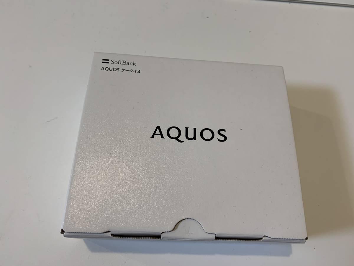 【即決】AQUOS ケータイ3 805SH SIMロック解除済み SoftBank ホワイト 新品 ソフトバンク 判定○ 白 アクオスケータイ_画像3