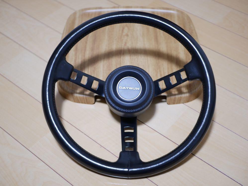 売り切り ダットサンコンペハンドル ニスモモデル 美品 ハコスカ ケンメリ ジャパン S30 日産 旧車