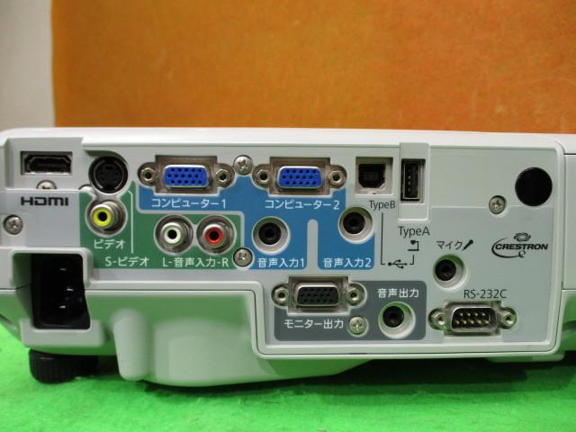 [A04199] EPSON EB-910W 液晶プロジェクター 3200ルーメン 簡易チェック済み_画像6