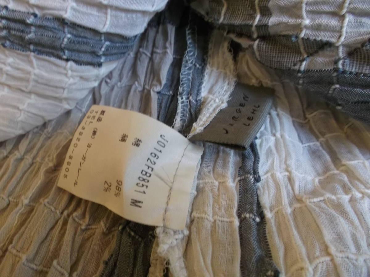 08*ヨーガンレール*綿&絹ワンピース&上着&ストール3点セット(新品)_画像7