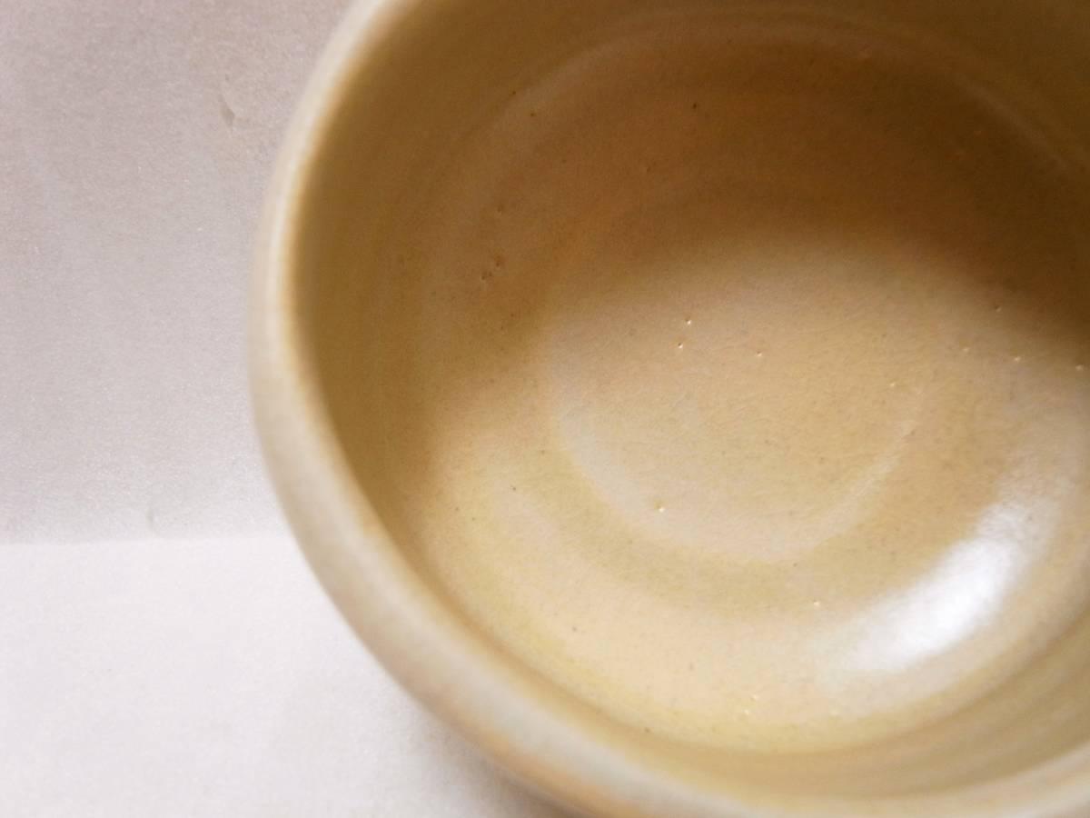 C-14〇日展特選・加藤華仙 板谷波山顧問 白釉茶碗 共箱・未使用品_画像4