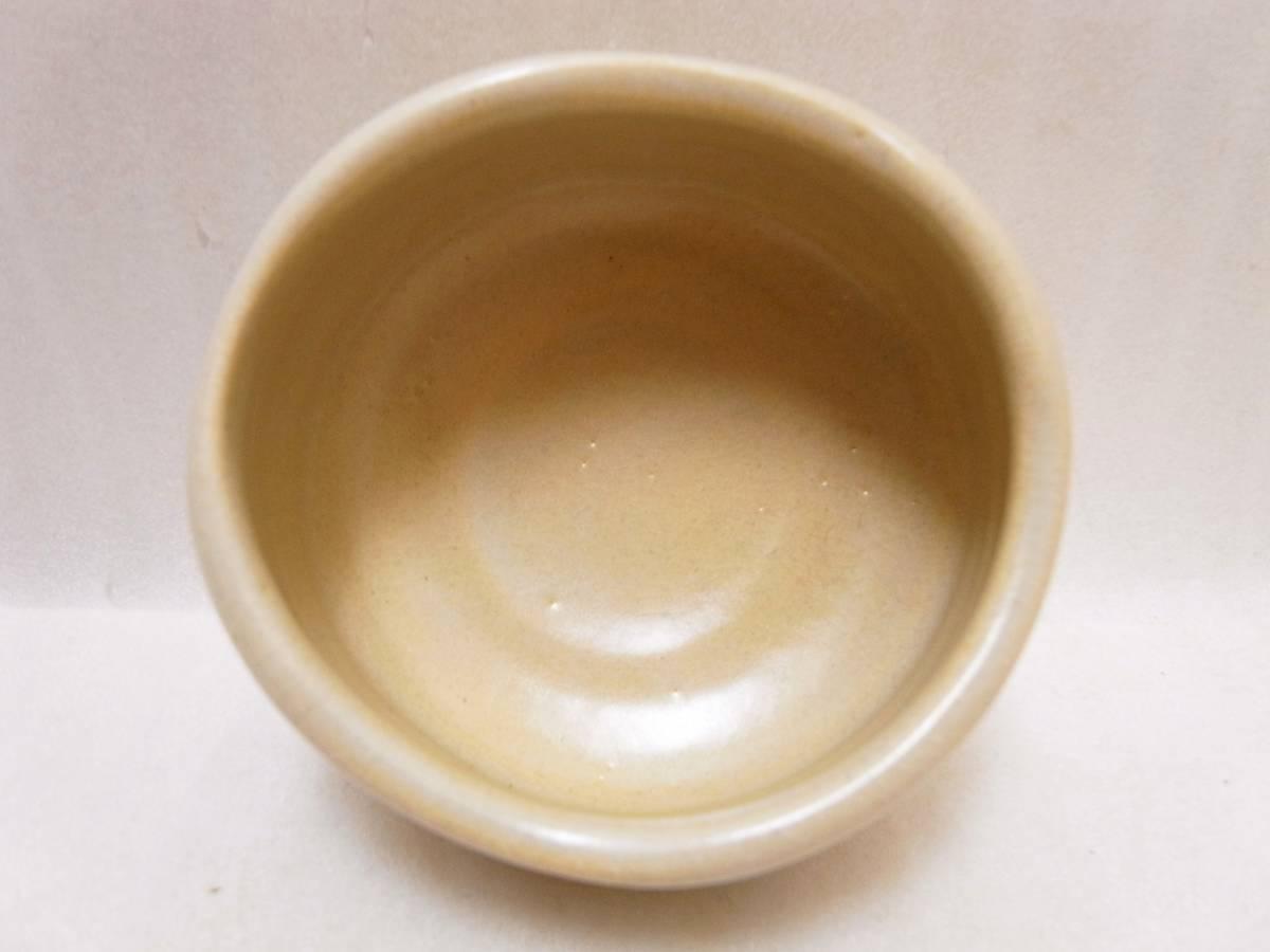C-14〇日展特選・加藤華仙 板谷波山顧問 白釉茶碗 共箱・未使用品_画像3