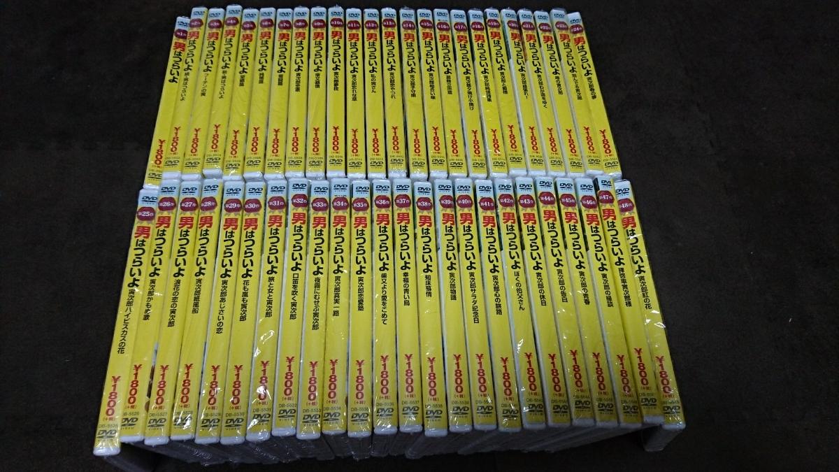 男はつらいよ 寅さん DVD 1~48セット HDリマスター版