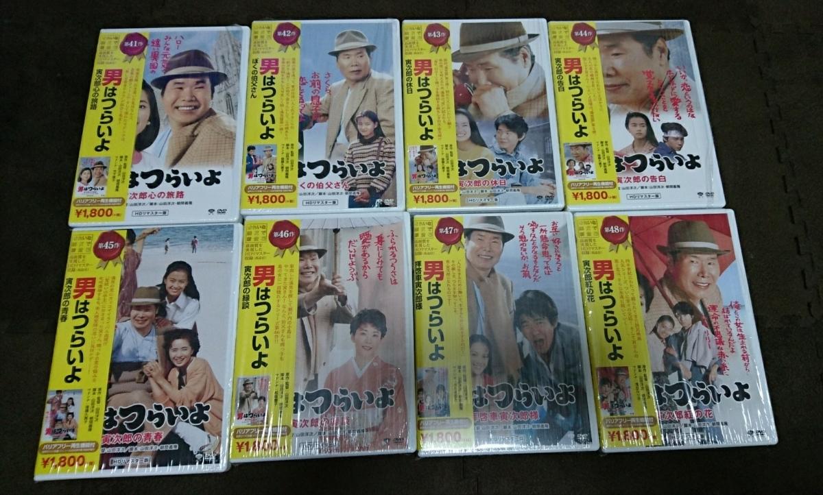 男はつらいよ 寅さん DVD 1~48セット HDリマスター版_画像6