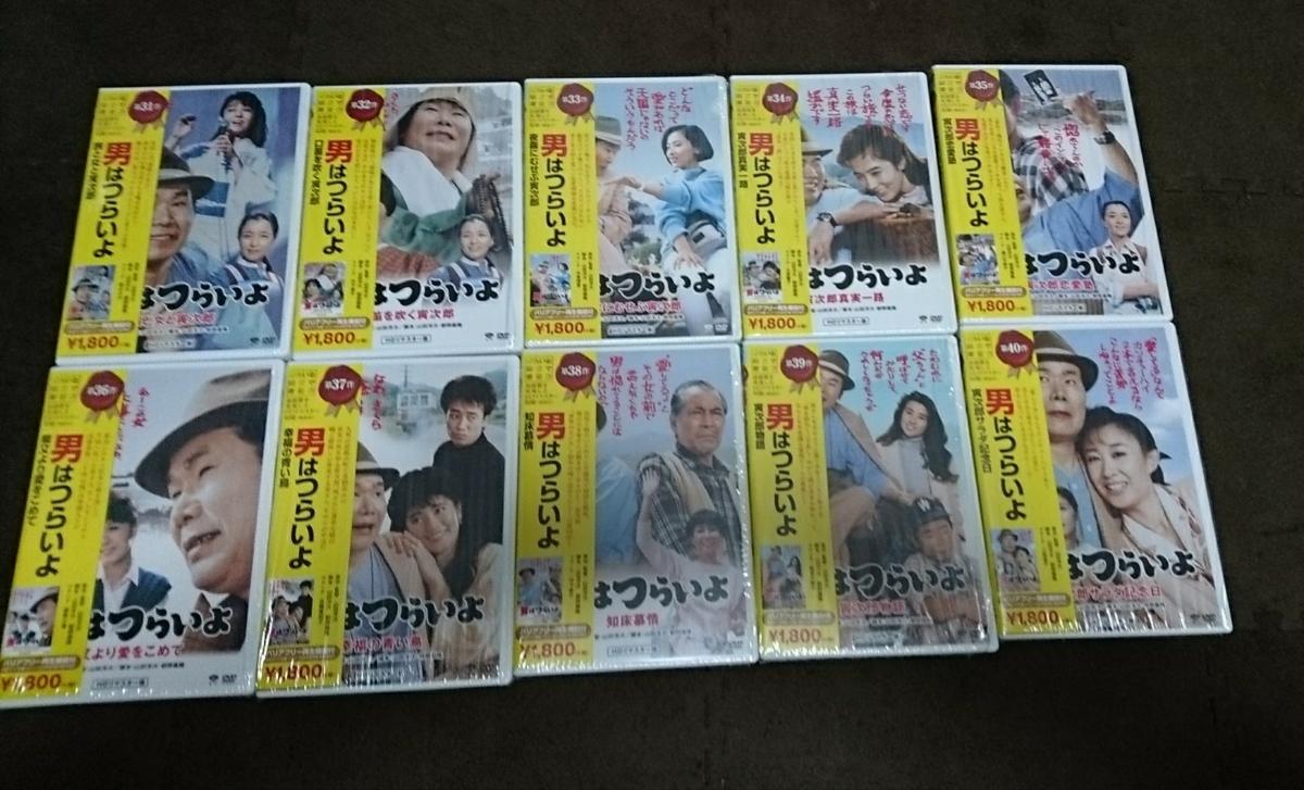 男はつらいよ 寅さん DVD 1~48セット HDリマスター版_画像5