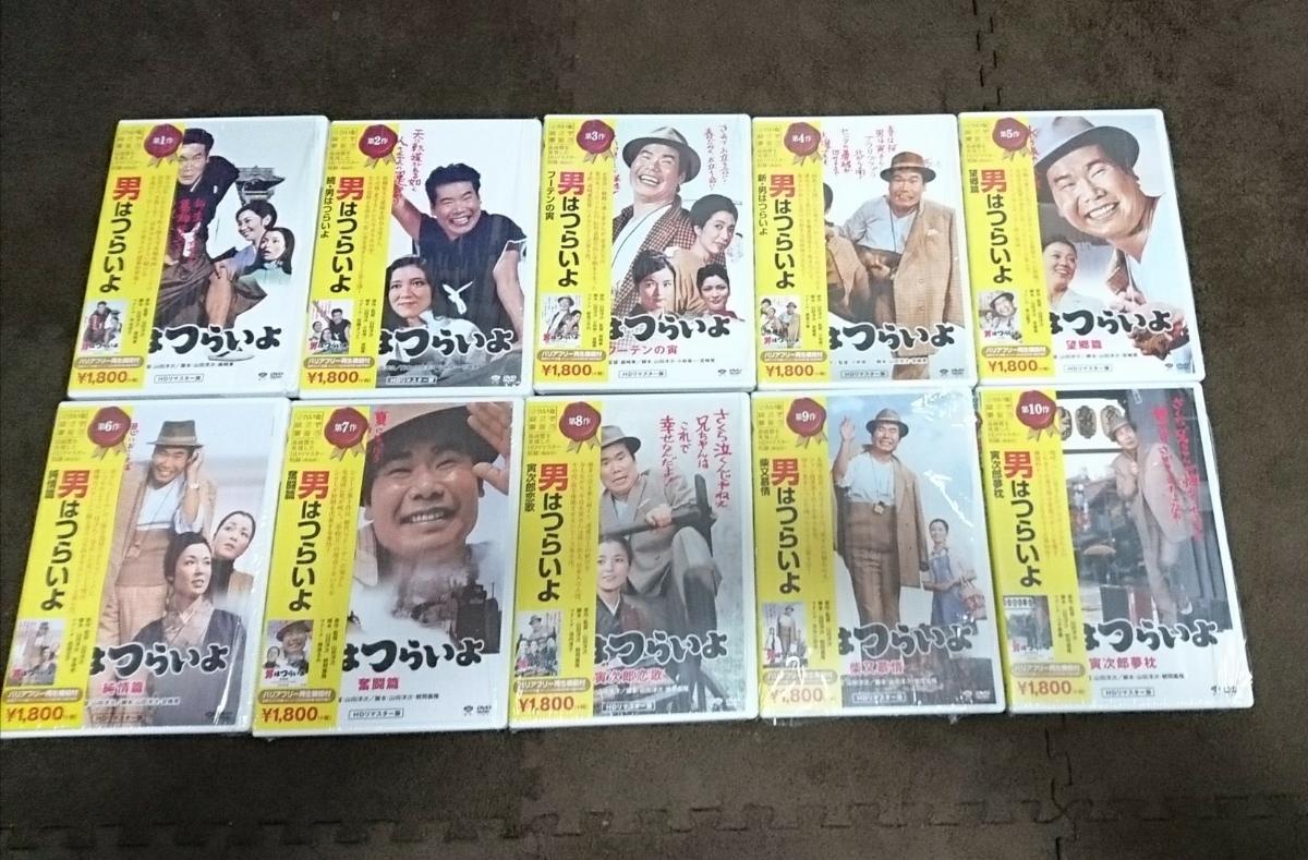 男はつらいよ 寅さん DVD 1~48セット HDリマスター版_画像3